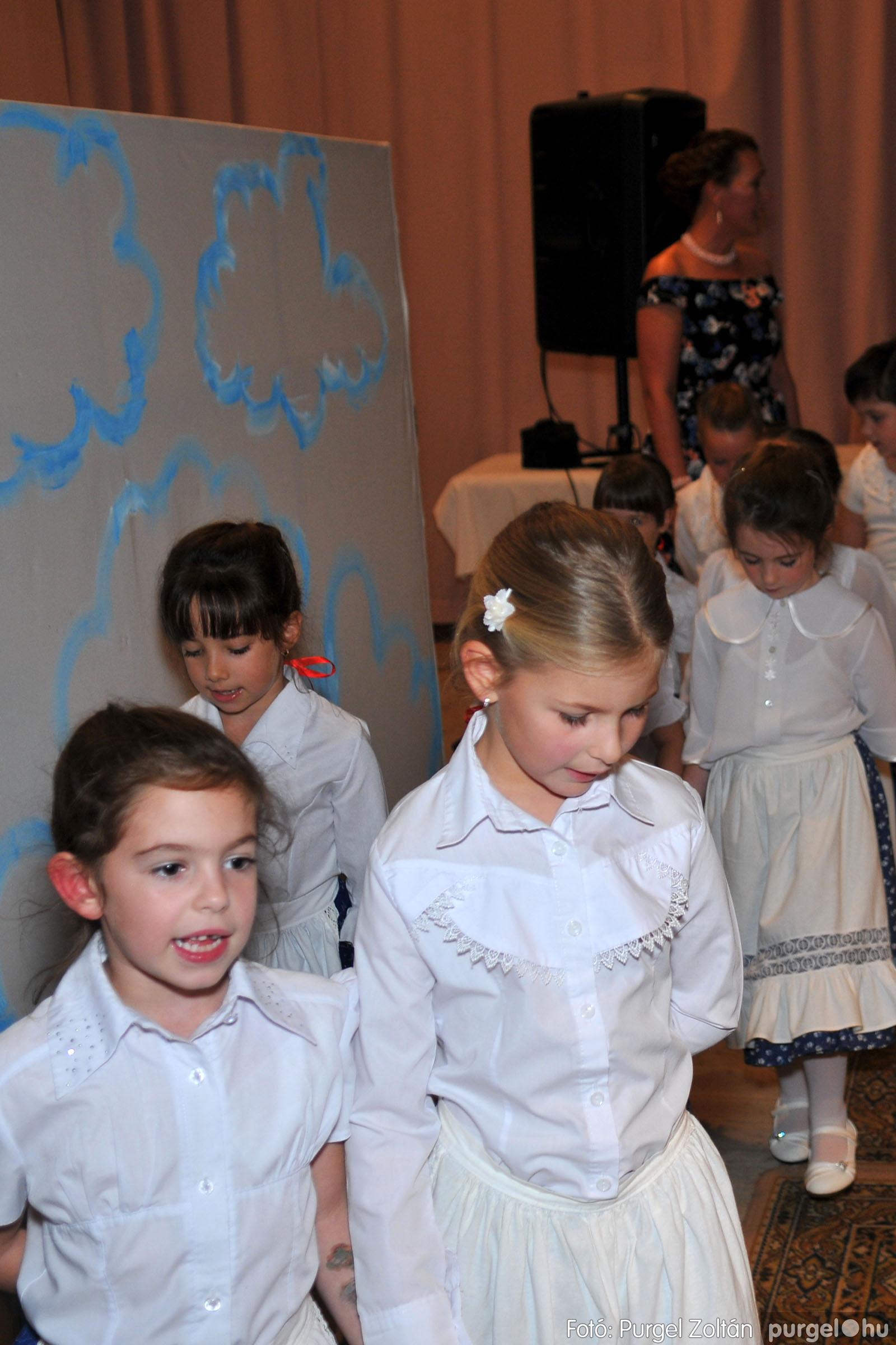 2018.10.20. 059 Kurca-parti Óvoda jótékonysági bál - Fotó:PURGEL ZOLTÁN© D3K_5848q.jpg