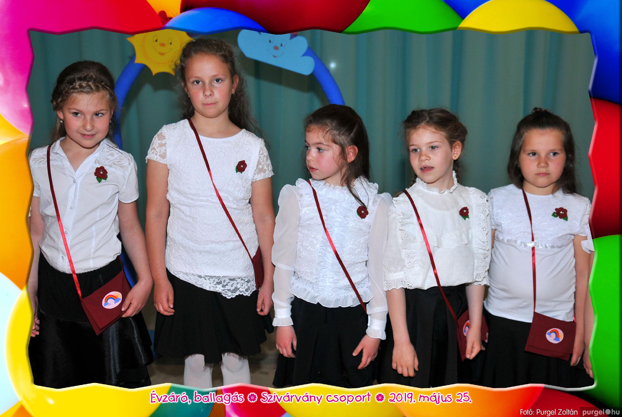 2019.05.25. 152 Kurca-parti Óvoda évzáró 2019. - Szivárvány csoport - Fotó:PURGEL ZOLTÁN© 653