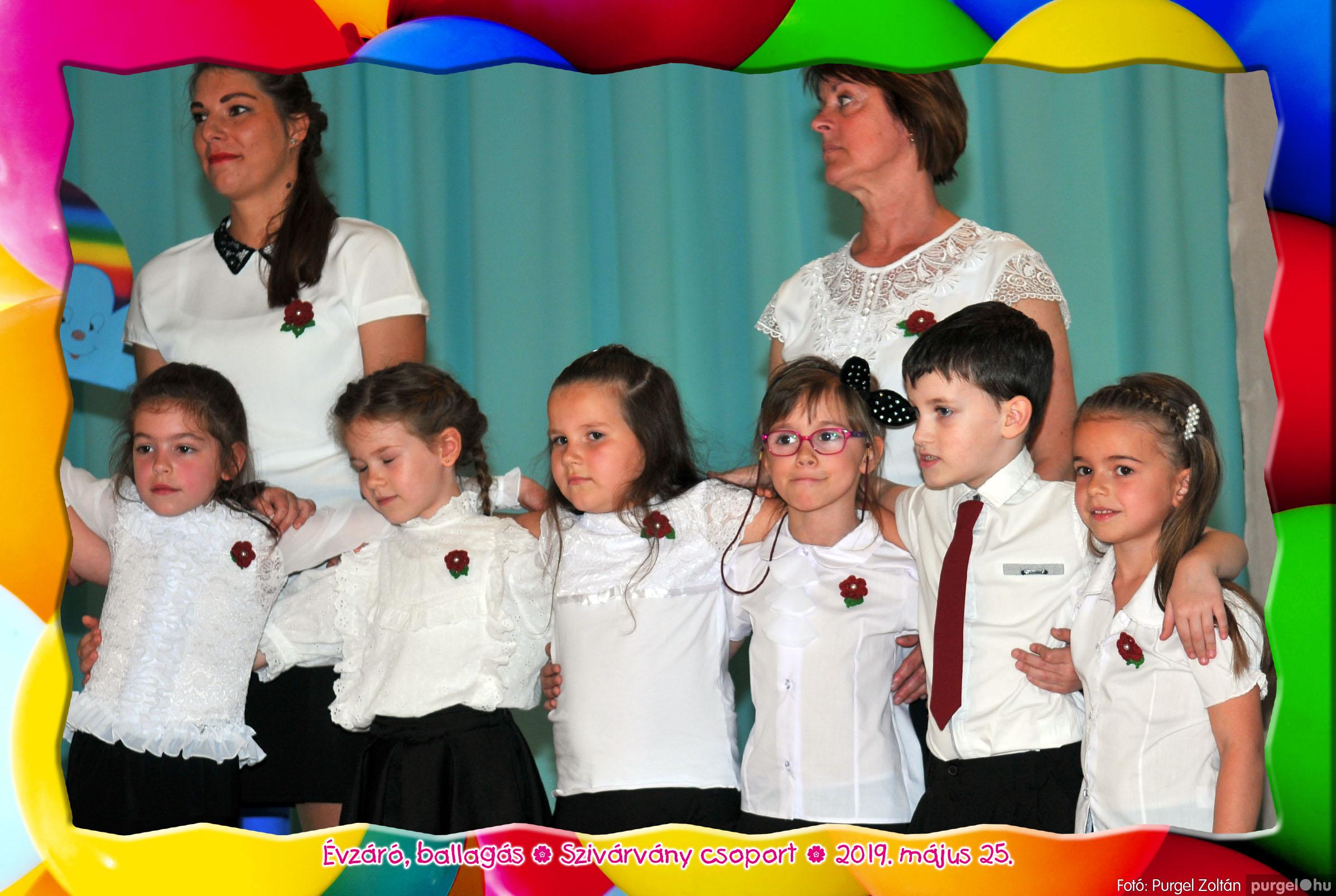 2019.05.25. 146 Kurca-parti Óvoda évzáró 2019. - Szivárvány csoport - Fotó:PURGEL ZOLTÁN© 647.jpg