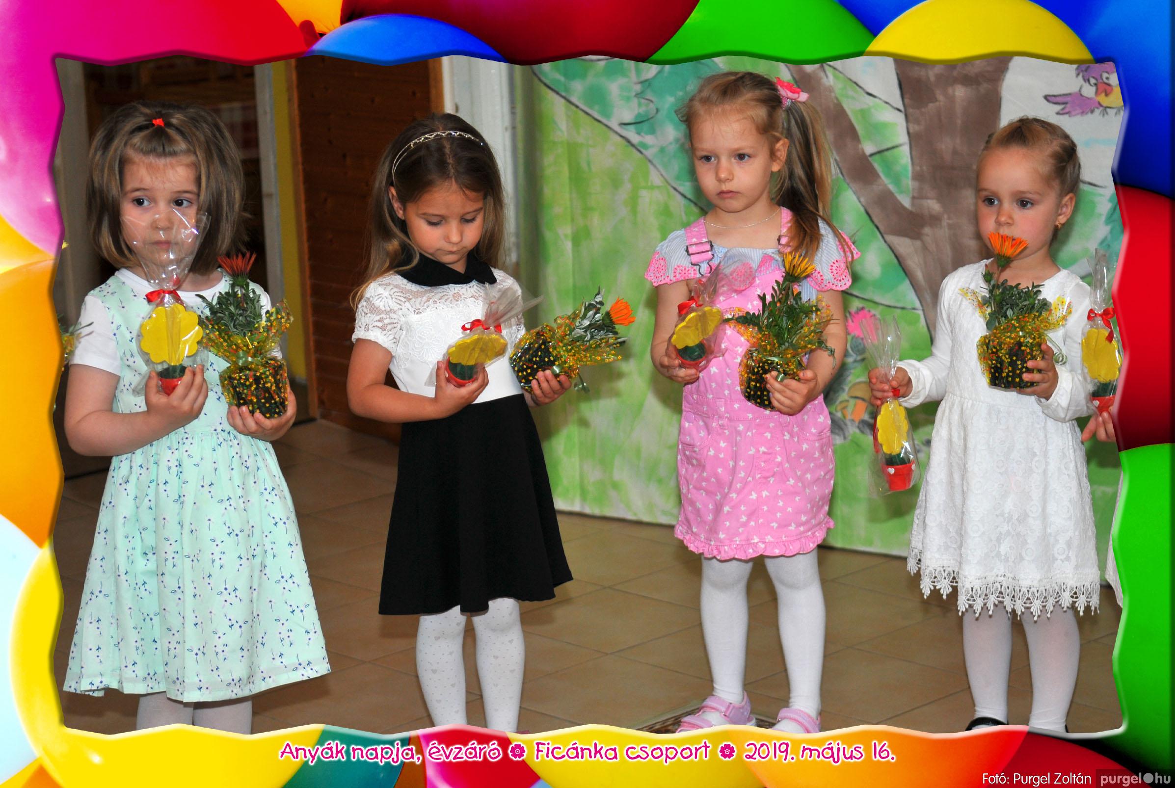 2019.05.16. 051 Kurca-parti Óvoda évzáró 2019. - Ficánka csoport - Fotó:PURGEL ZOLTÁN© 251.jpg