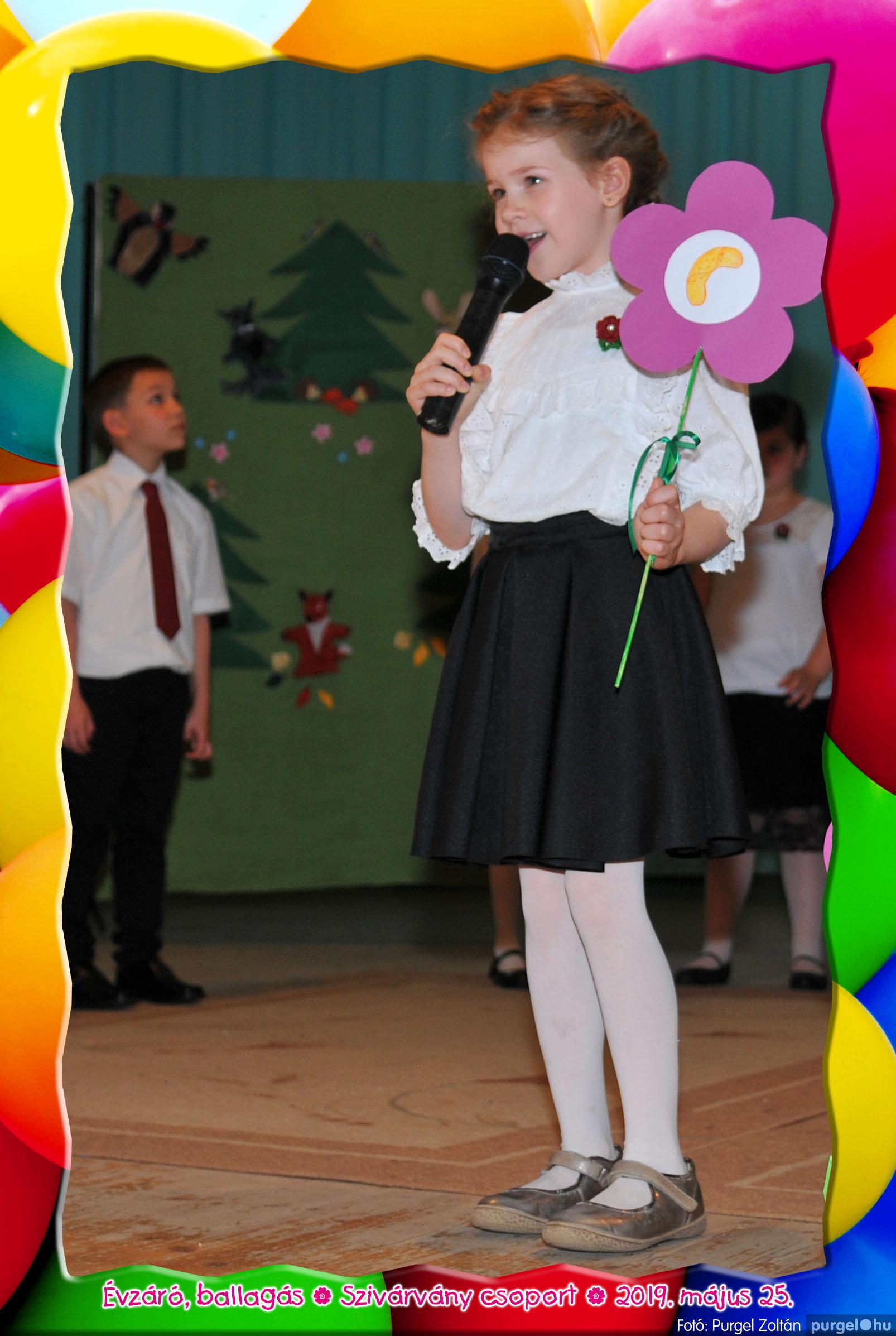 2019.05.25. 141 Kurca-parti Óvoda évzáró 2019. - Szivárvány csoport - Fotó:PURGEL ZOLTÁN© 642.jpg