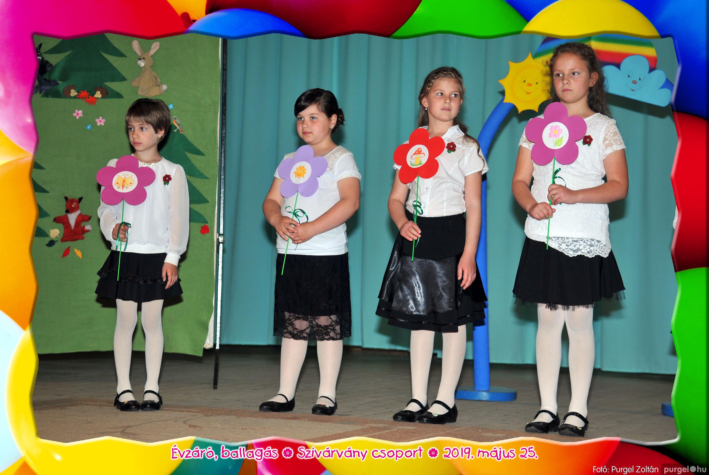 2019.05.25. 130 Kurca-parti Óvoda évzáró 2019. - Szivárvány csoport - Fotó:PURGEL ZOLTÁN© 631.jpg