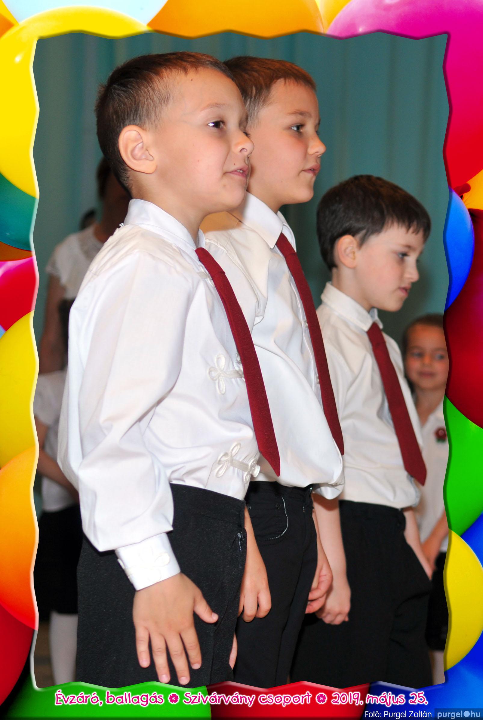 2019.05.25. 127 Kurca-parti Óvoda évzáró 2019. - Szivárvány csoport - Fotó:PURGEL ZOLTÁN© 628.jpg