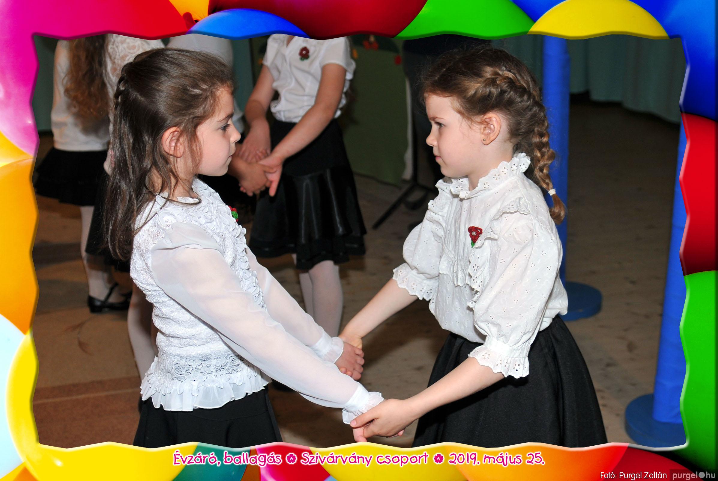 2019.05.25. 122 Kurca-parti Óvoda évzáró 2019. - Szivárvány csoport - Fotó:PURGEL ZOLTÁN© 623.jpg
