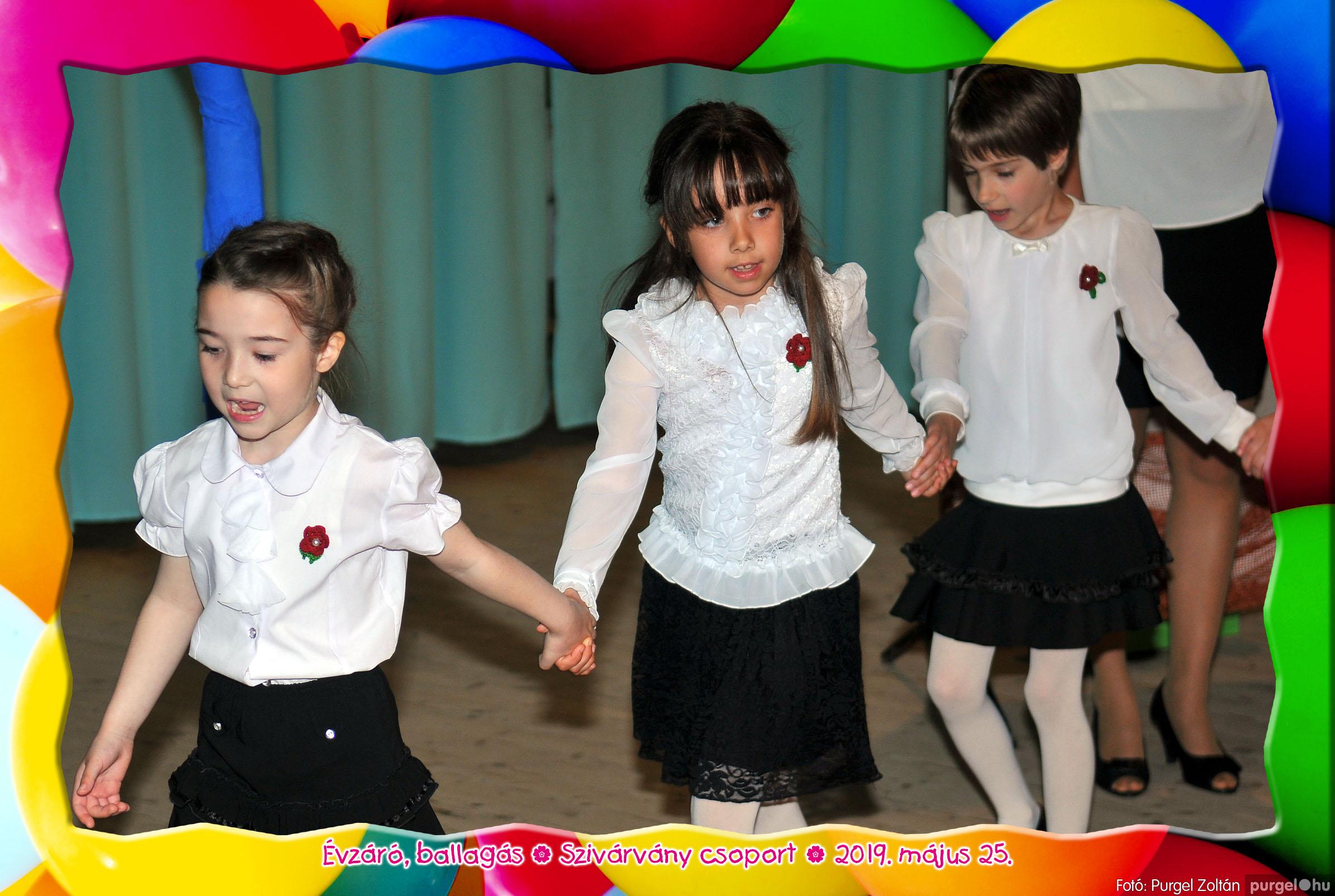 2019.05.25. 113 Kurca-parti Óvoda évzáró 2019. - Szivárvány csoport - Fotó:PURGEL ZOLTÁN© 614.jpg