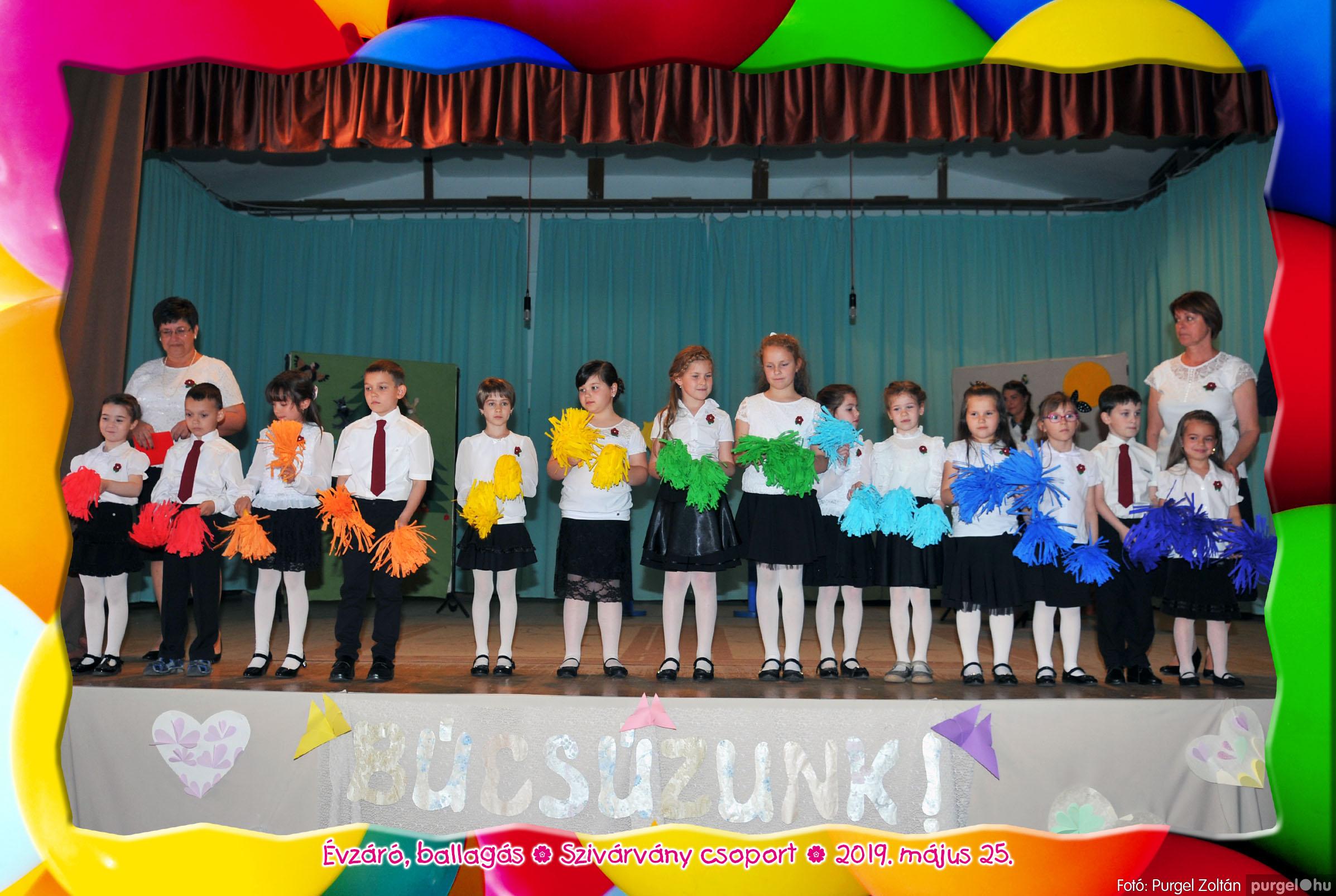 2019.05.25. 109 Kurca-parti Óvoda évzáró 2019. - Szivárvány csoport - Fotó:PURGEL ZOLTÁN© 610.jpg