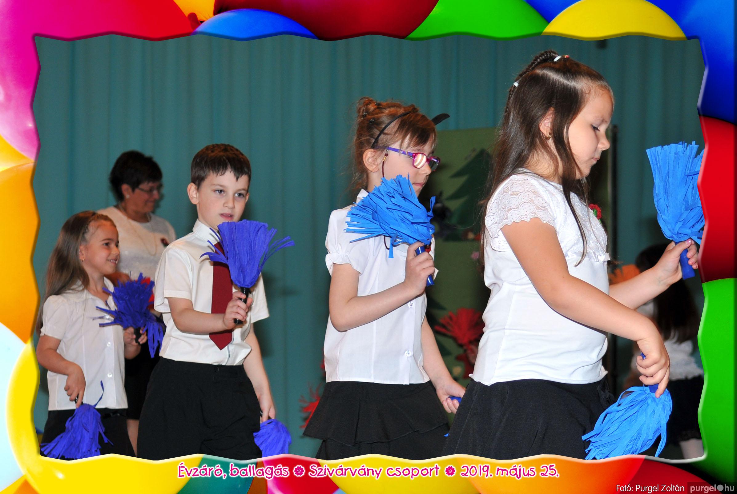 2019.05.25. 101 Kurca-parti Óvoda évzáró 2019. - Szivárvány csoport - Fotó:PURGEL ZOLTÁN© 602.jpg