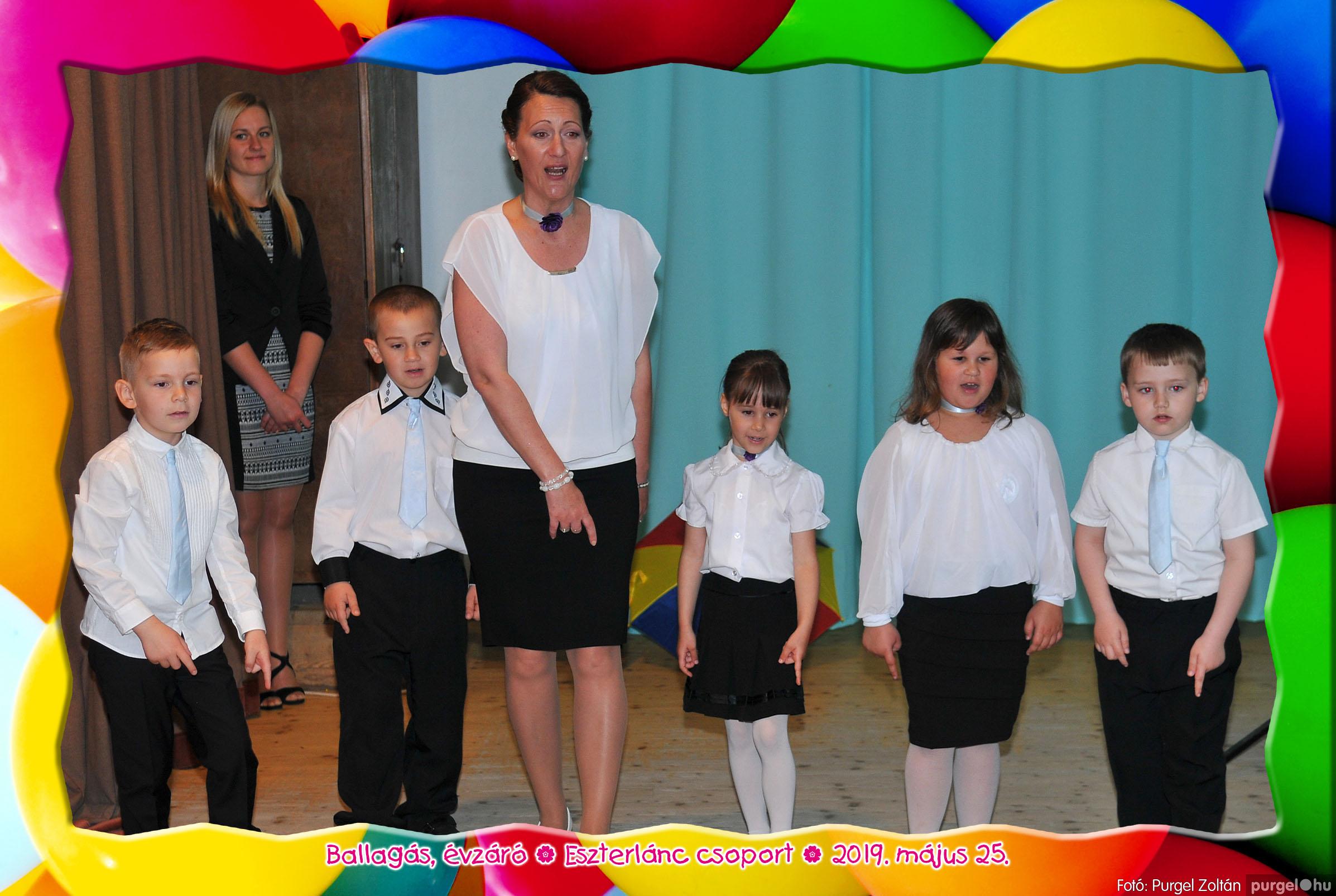 2019.05.25. 028 Kurca-parti Óvoda évzáró 2019. - Eszterlánc csoport - Fotó:PURGEL ZOLTÁN© 127.jpg