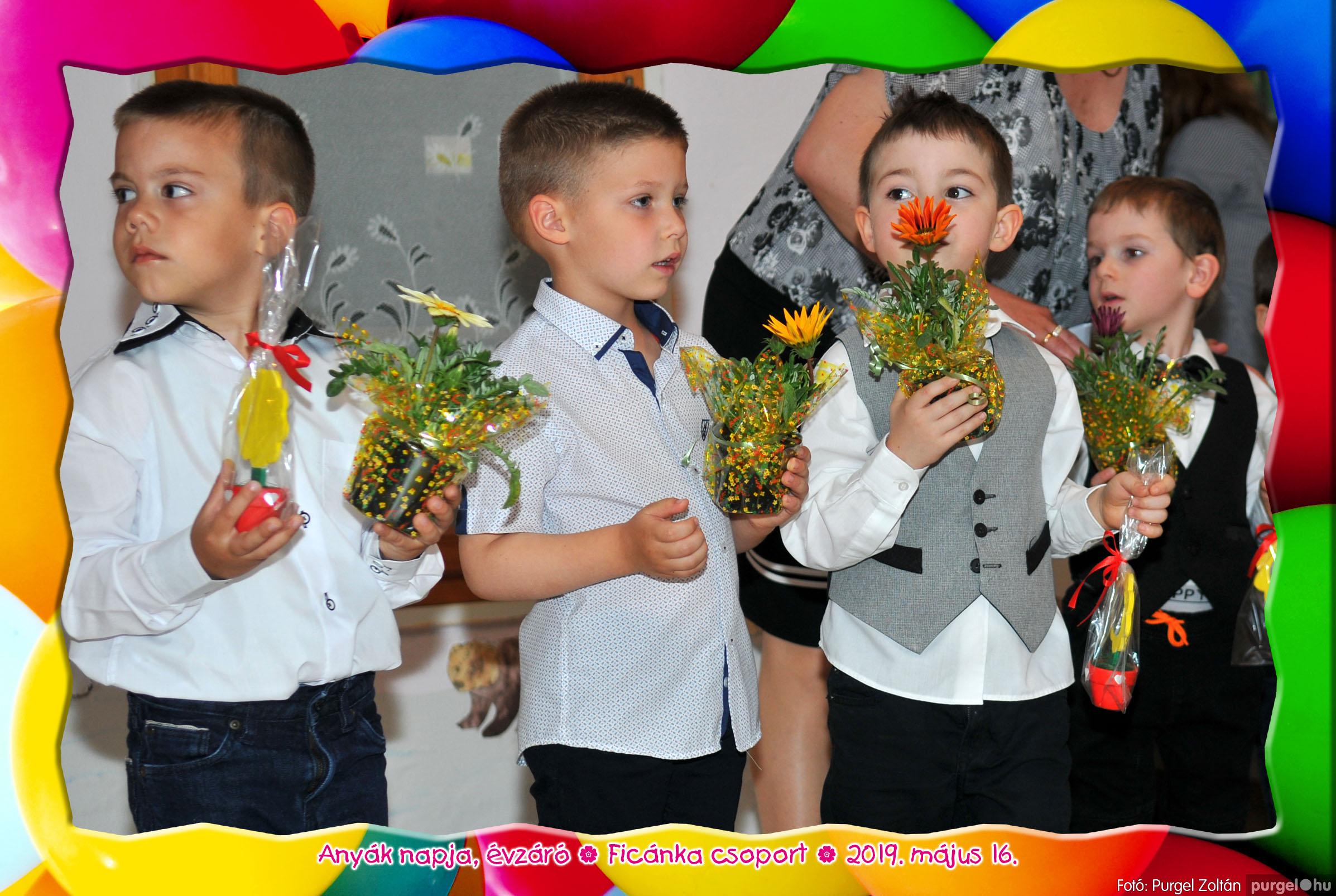 2019.05.16. 047 Kurca-parti Óvoda évzáró 2019. - Ficánka csoport - Fotó:PURGEL ZOLTÁN© 247.jpg