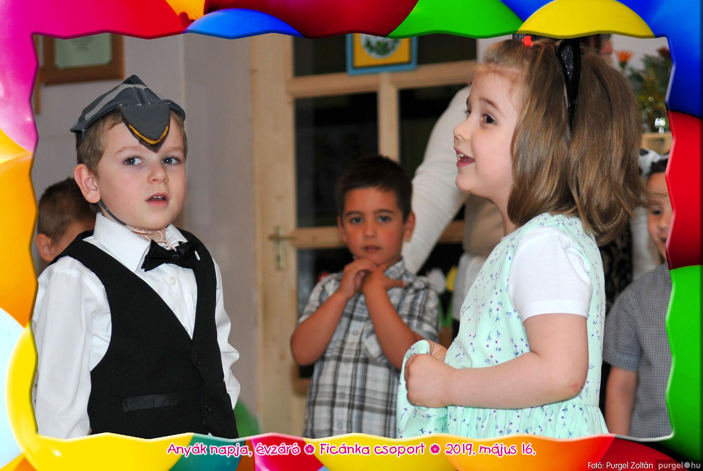2019.05.16. 044 Kurca-parti Óvoda évzáró 2019. - Ficánka csoport - Fotó:PURGEL ZOLTÁN© 244.jpg
