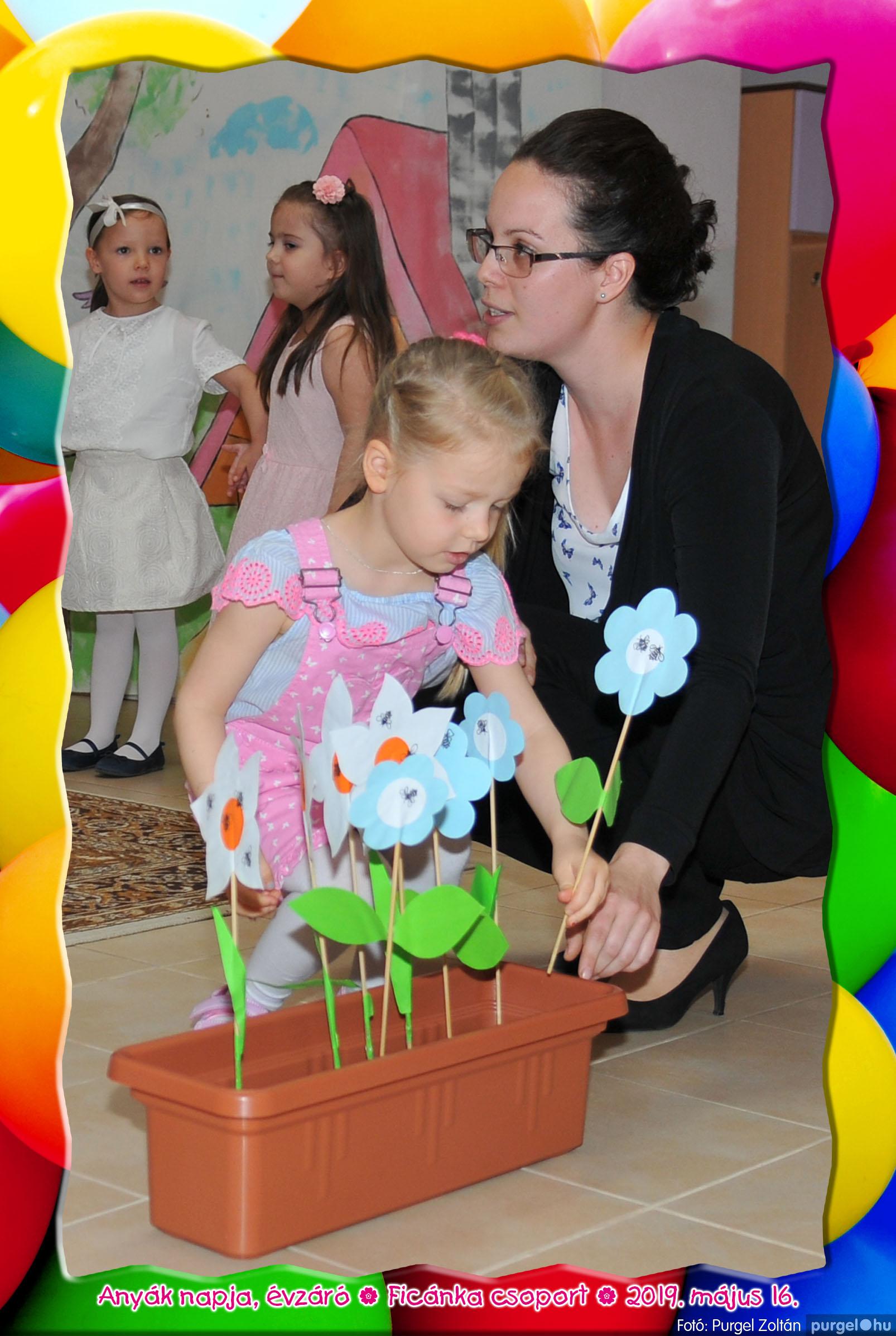 2019.05.16. 039 Kurca-parti Óvoda évzáró 2019. - Ficánka csoport - Fotó:PURGEL ZOLTÁN© 239.jpg