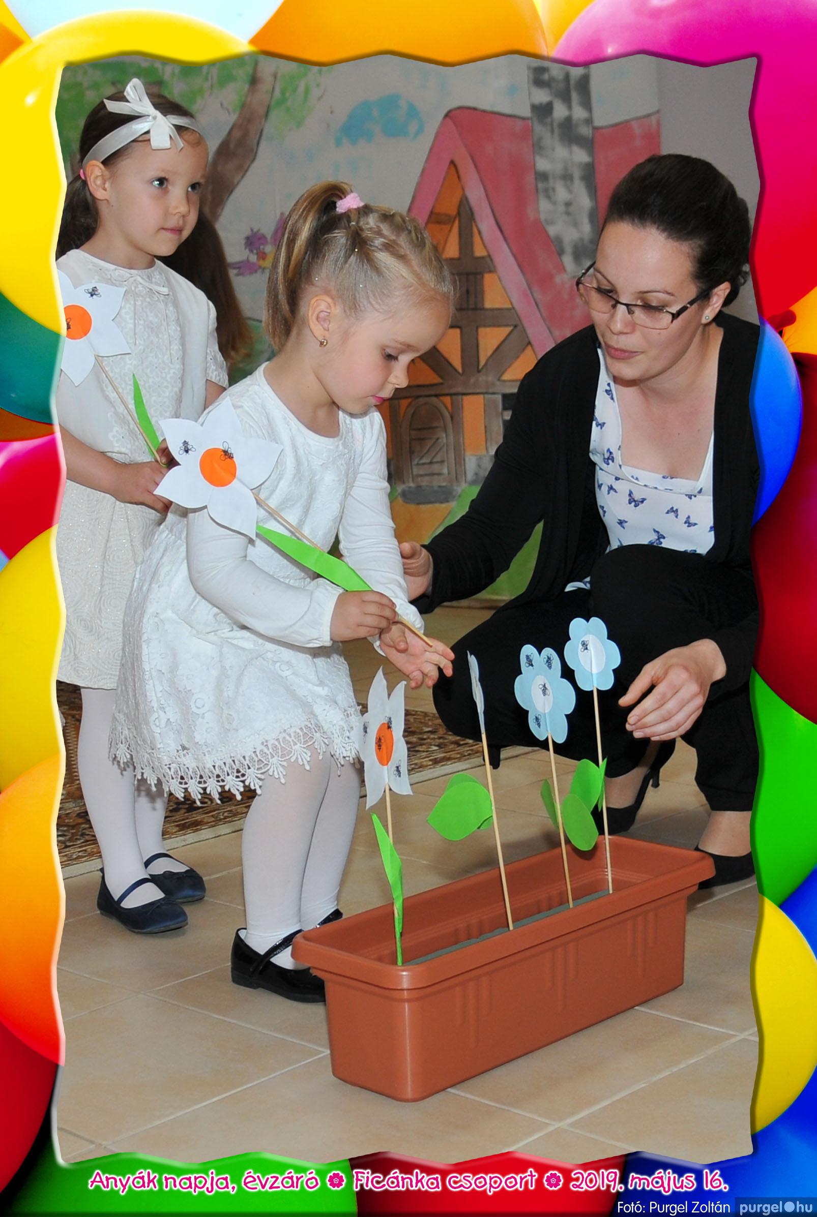 2019.05.16. 036 Kurca-parti Óvoda évzáró 2019. - Ficánka csoport - Fotó:PURGEL ZOLTÁN© 236.jpg