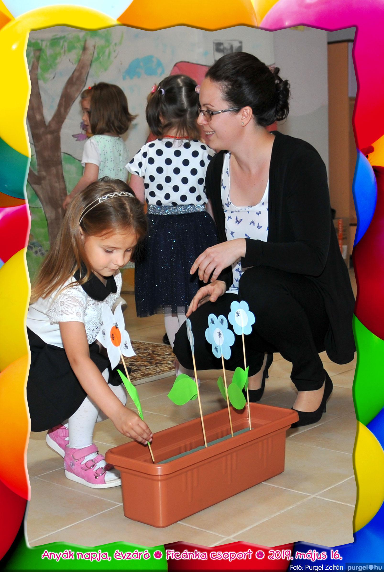 2019.05.16. 035 Kurca-parti Óvoda évzáró 2019. - Ficánka csoport - Fotó:PURGEL ZOLTÁN© 235.jpg