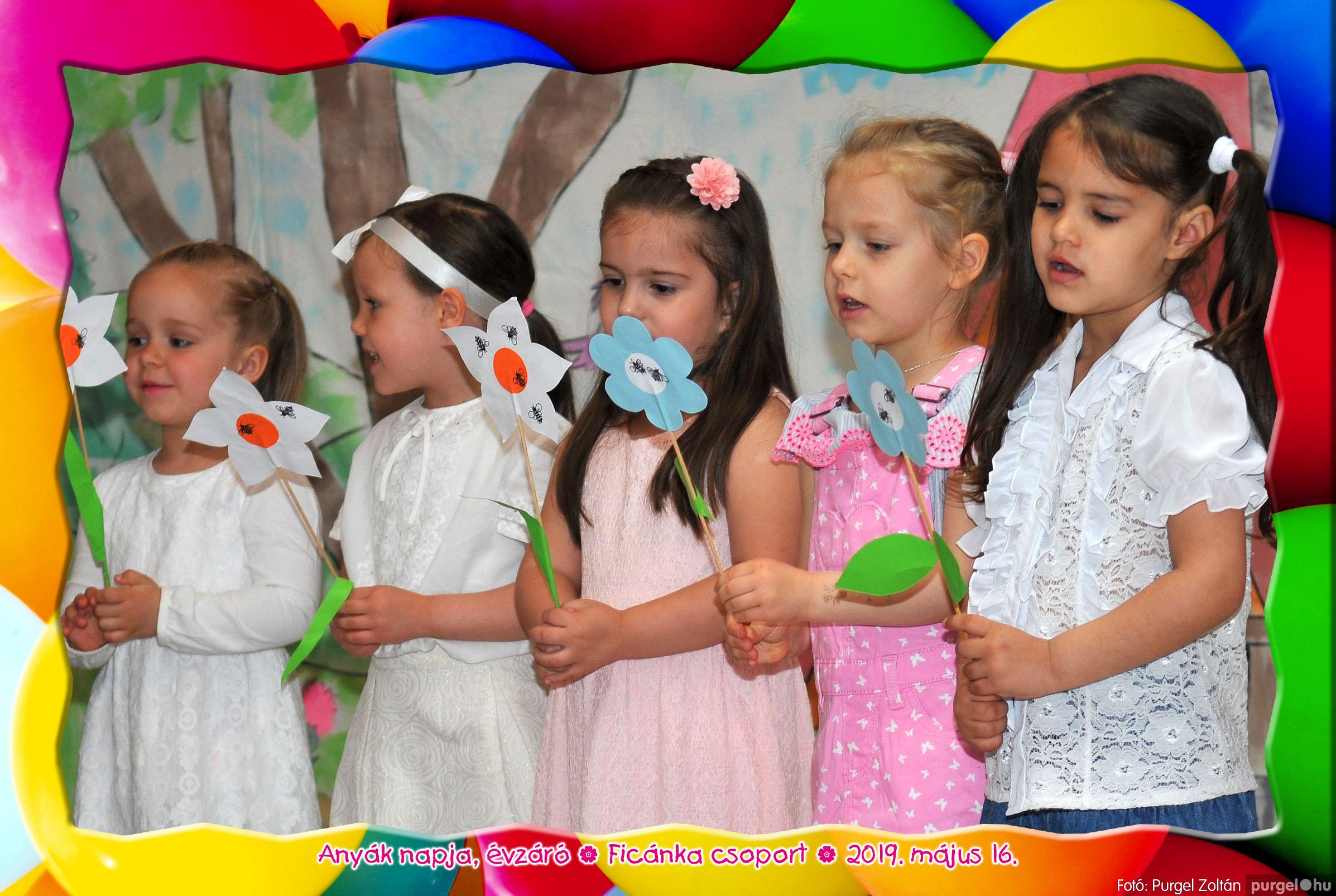 2019.05.16. 029 Kurca-parti Óvoda évzáró 2019. - Ficánka csoport - Fotó:PURGEL ZOLTÁN© 229.jpg