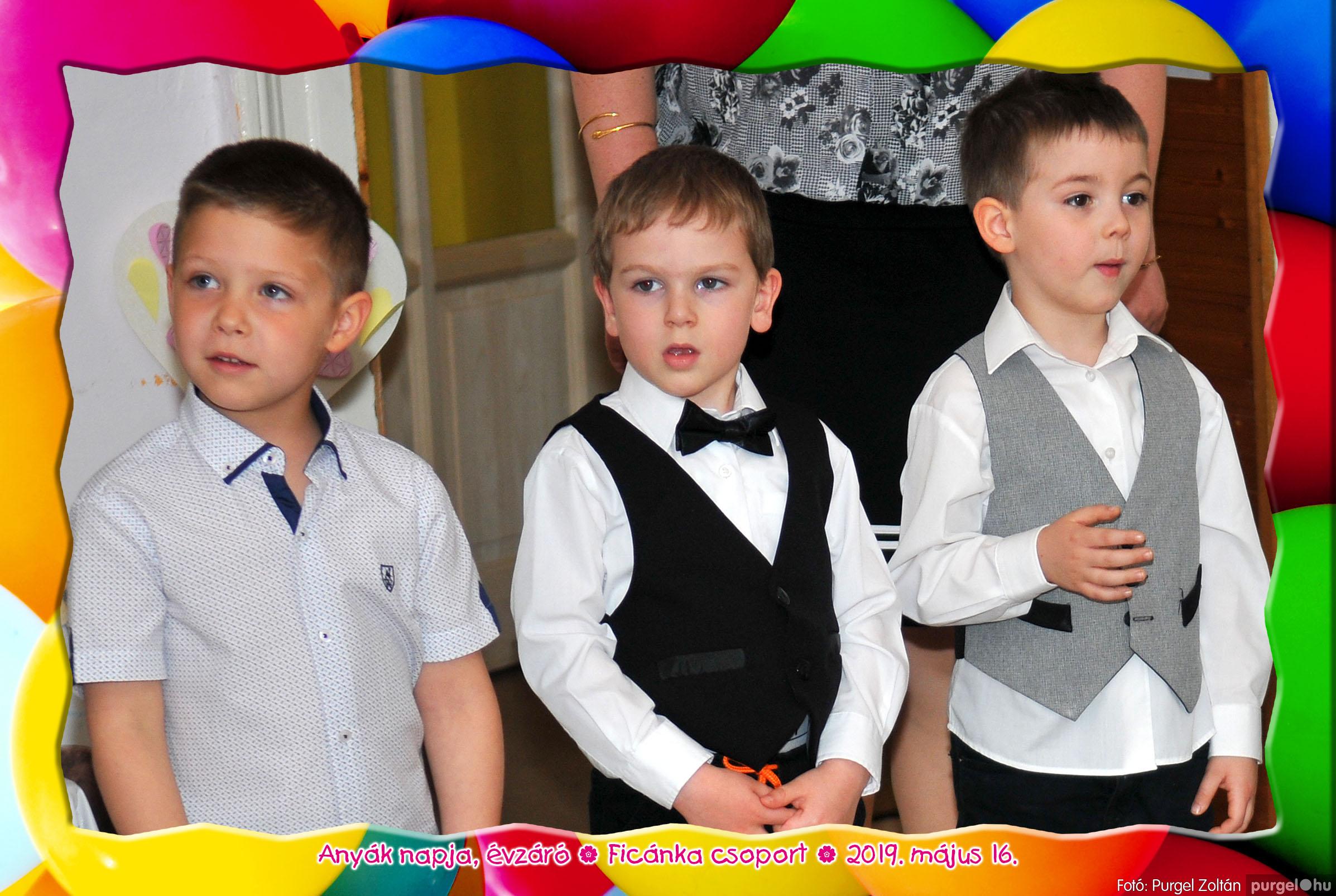 2019.05.16. 024 Kurca-parti Óvoda évzáró 2019. - Ficánka csoport - Fotó:PURGEL ZOLTÁN© 224.jpg