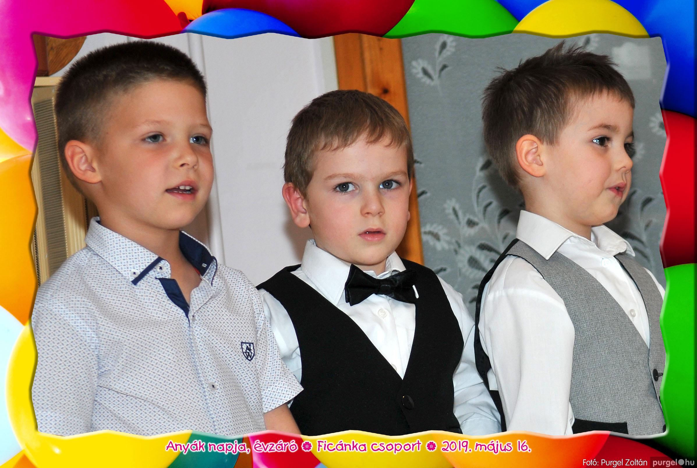 2019.05.16. 017 Kurca-parti Óvoda évzáró 2019. - Ficánka csoport - Fotó:PURGEL ZOLTÁN© 217.jpg