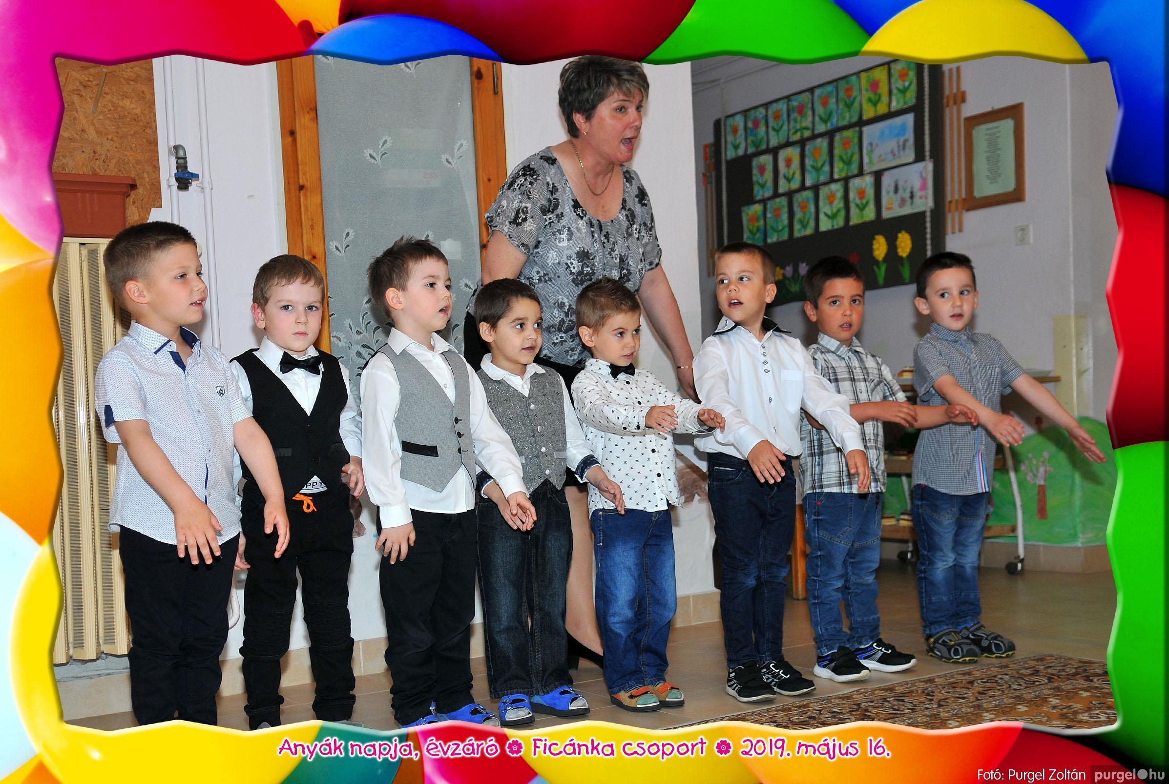 2019.05.16. 016 Kurca-parti Óvoda évzáró 2019. - Ficánka csoport - Fotó:PURGEL ZOLTÁN© 216.jpg