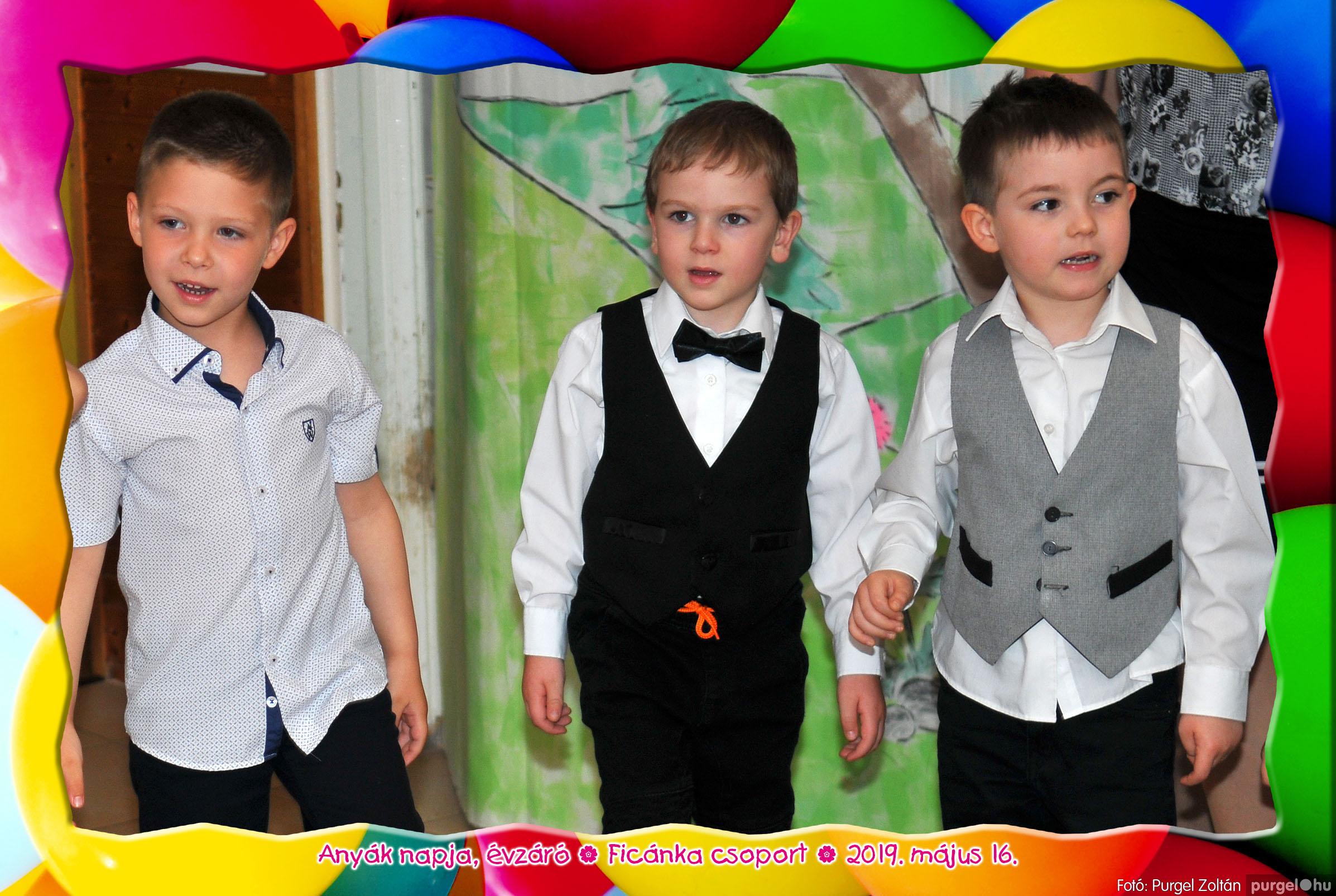 2019.05.16. 014 Kurca-parti Óvoda évzáró 2019. - Ficánka csoport - Fotó:PURGEL ZOLTÁN© 214.jpg