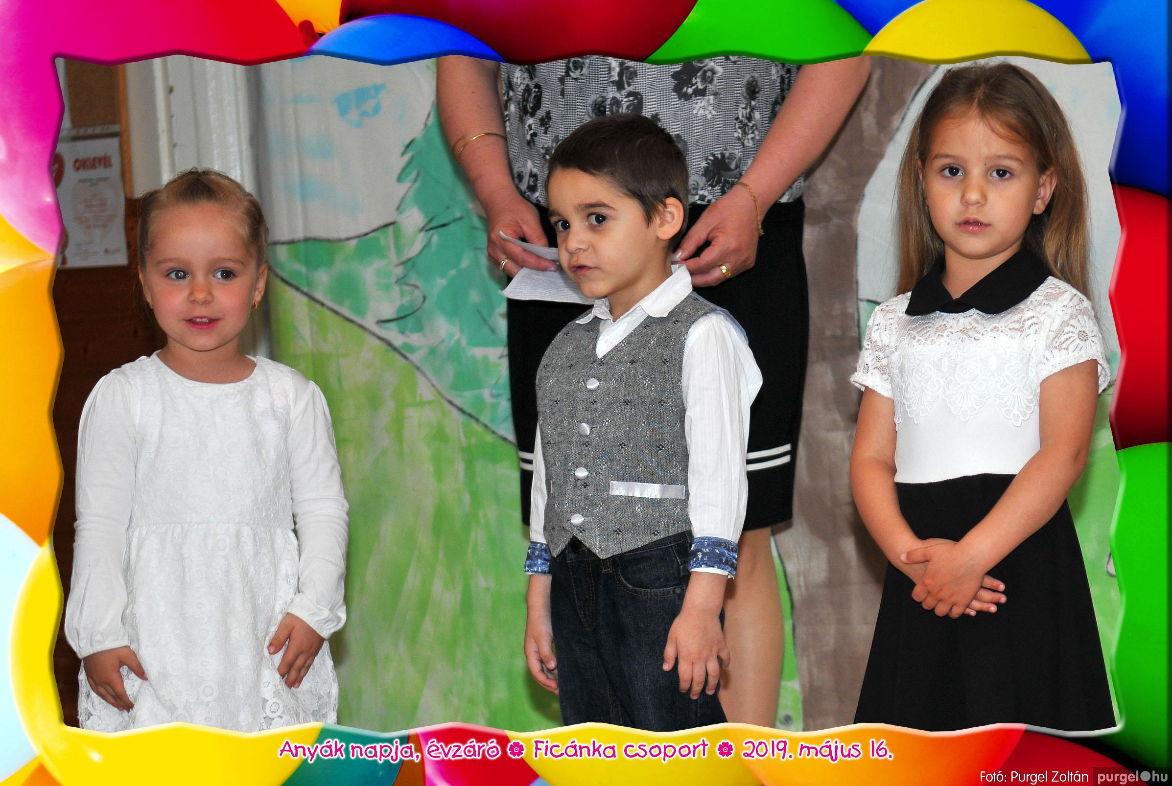 2019.05.16. 008 Kurca-parti Óvoda évzáró 2019. - Ficánka csoport - Fotó:PURGEL ZOLTÁN© 208.jpg