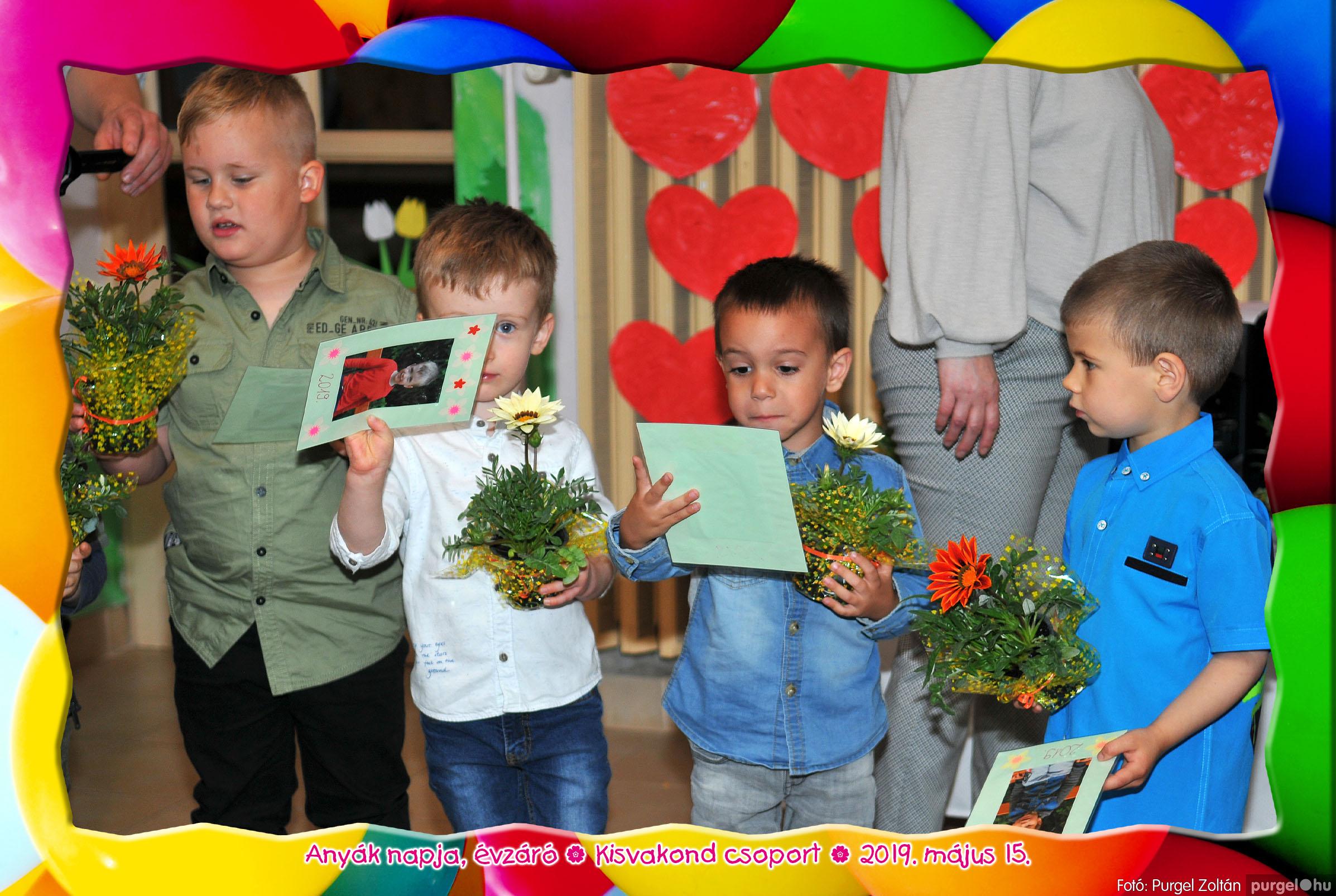 2019.05.15. 045 Kurca-parti Óvoda évzáró 2019. - Kisvakond csoport - Fotó:PURGEL ZOLTÁN© 345.jpg