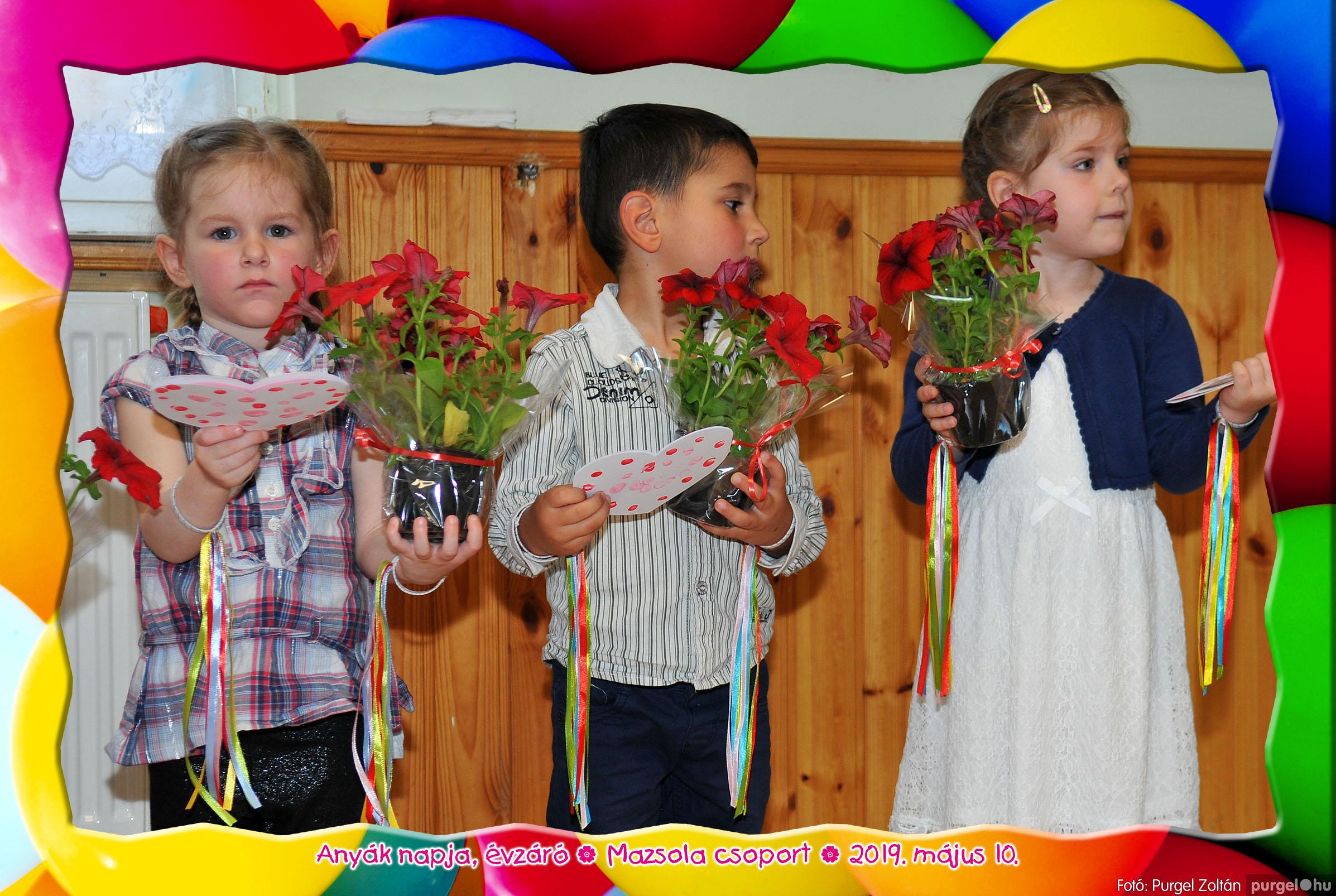 2019.05.10. 051 Kurca-parti Óvoda évzáró 2019. - Mazsola csoport - Fotó:PURGEL ZOLTÁN© 451.jpg