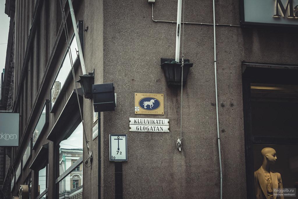 хельсинки достопримечательности