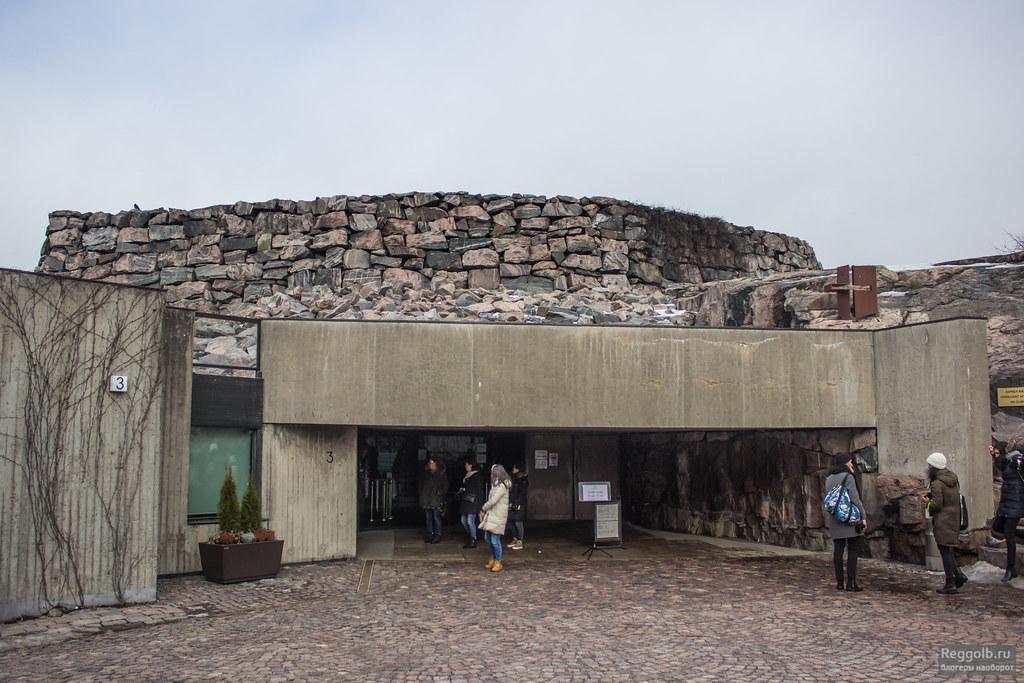 хельсинки достопримечательности церковь в скале