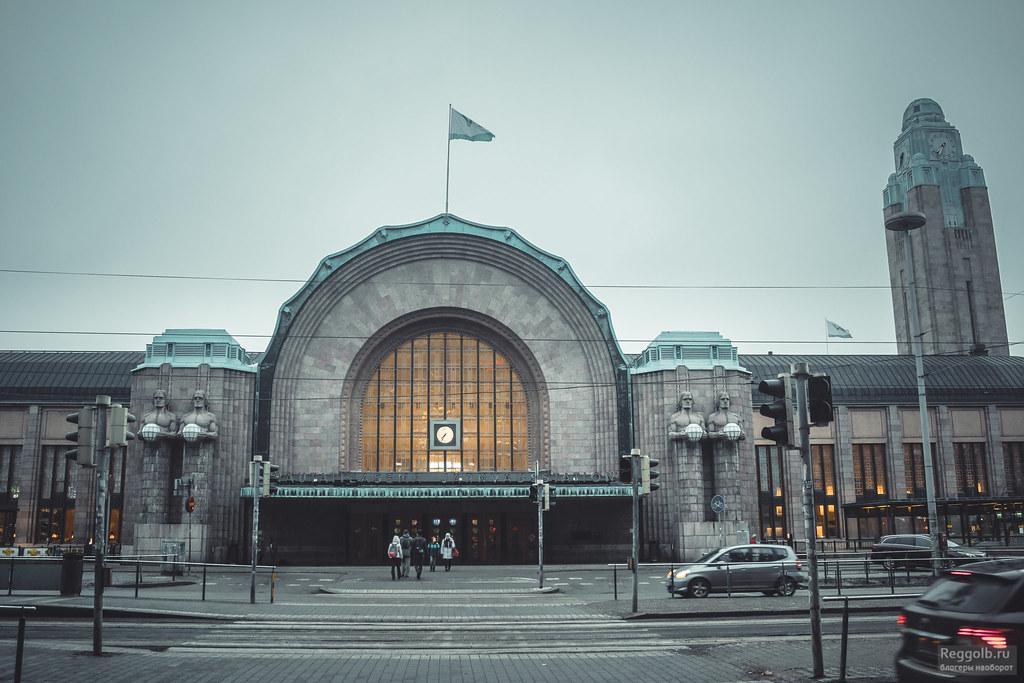 хельсинки достопримечательности вокзал