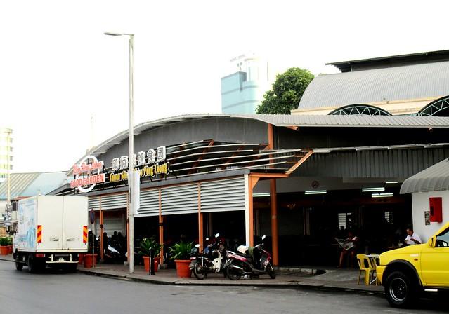 Khoo Peng Loong Food Garden