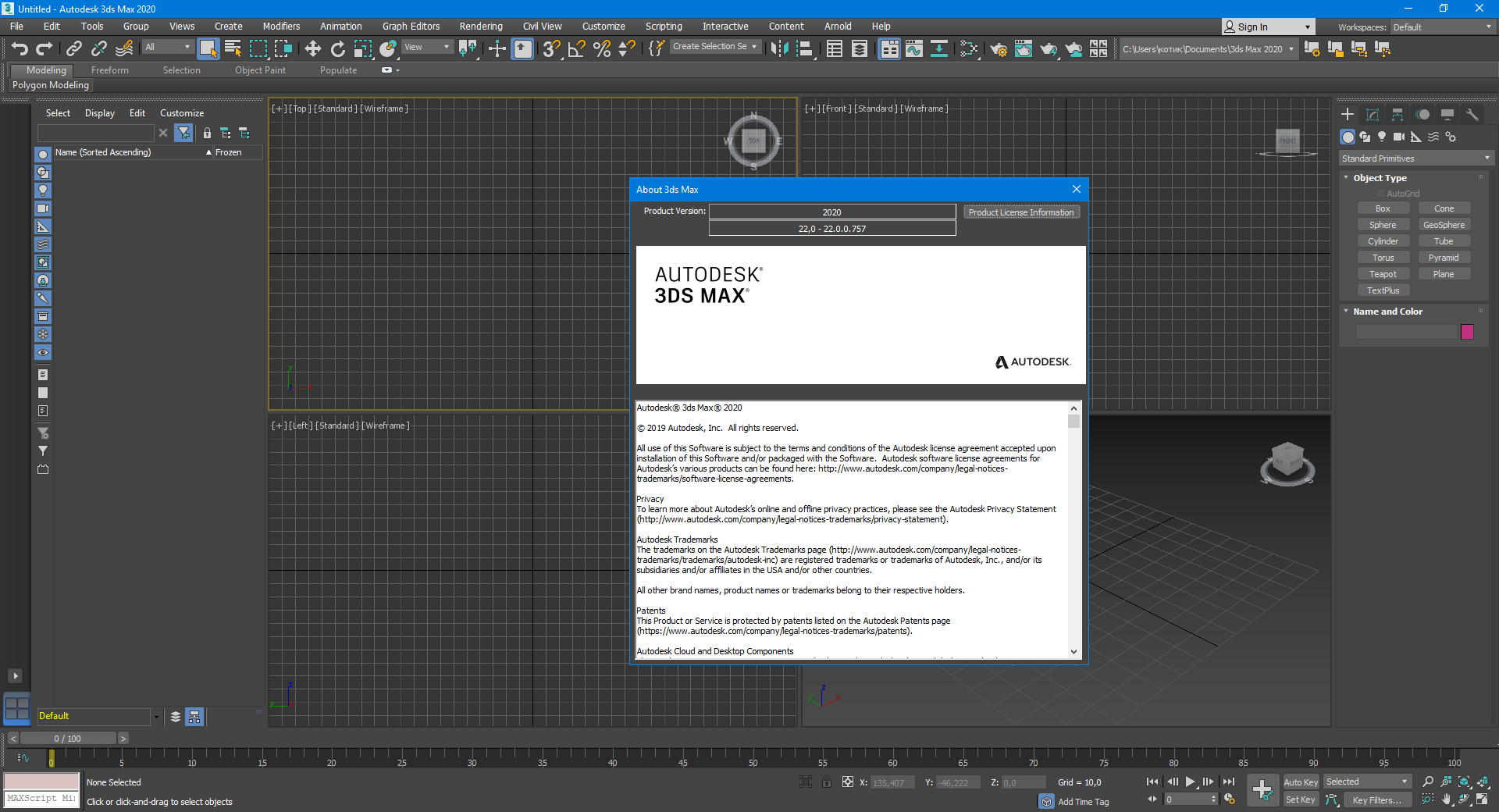 Working with Autodesk 3ds Max 2020 full license