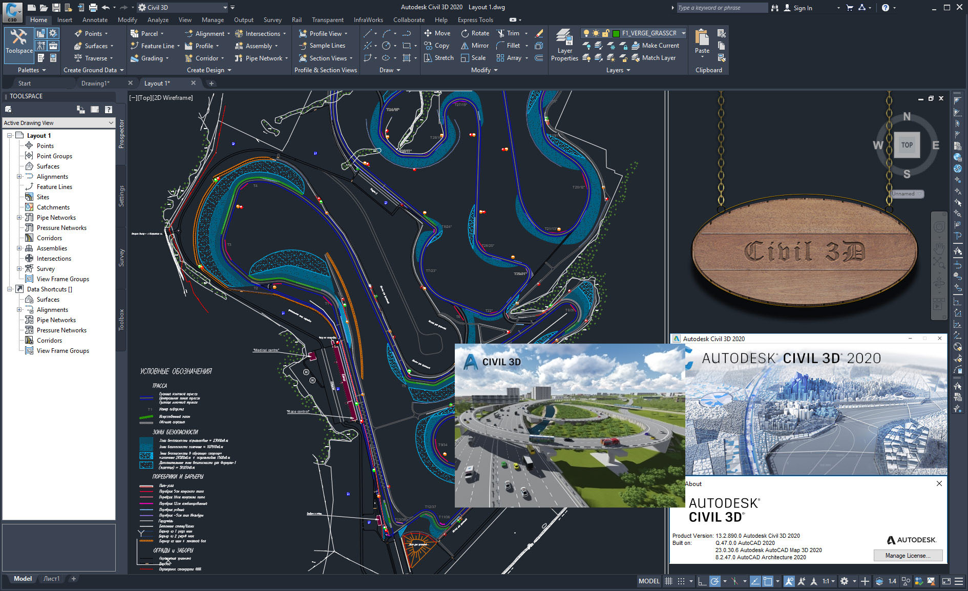 Working with Autodesk Civil 3D 2020 x64 full licensse
