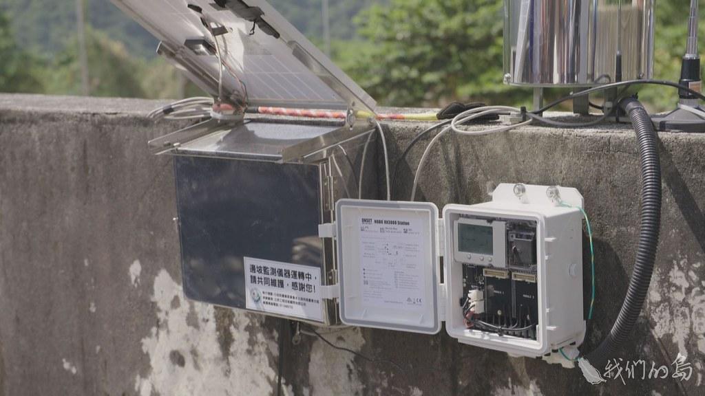 邊坡監測系統。