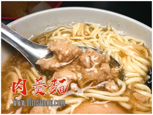 傳記正老牌香菇肉羹四維店