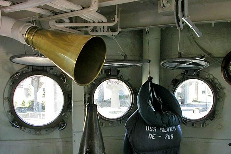 USS斯莱特DE-766驱逐舰的护送00001