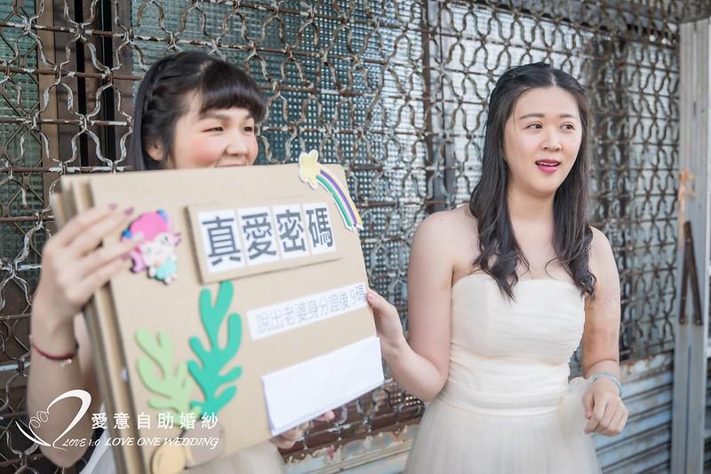 高雄婚禮紀錄推薦愛意1306