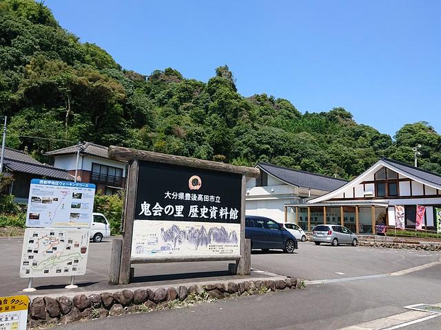 2019.08 大分(津久見, 佐伯, 国東半島)