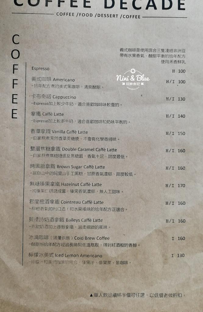拾年咖啡 菜單 台中不限時咖啡 插座17
