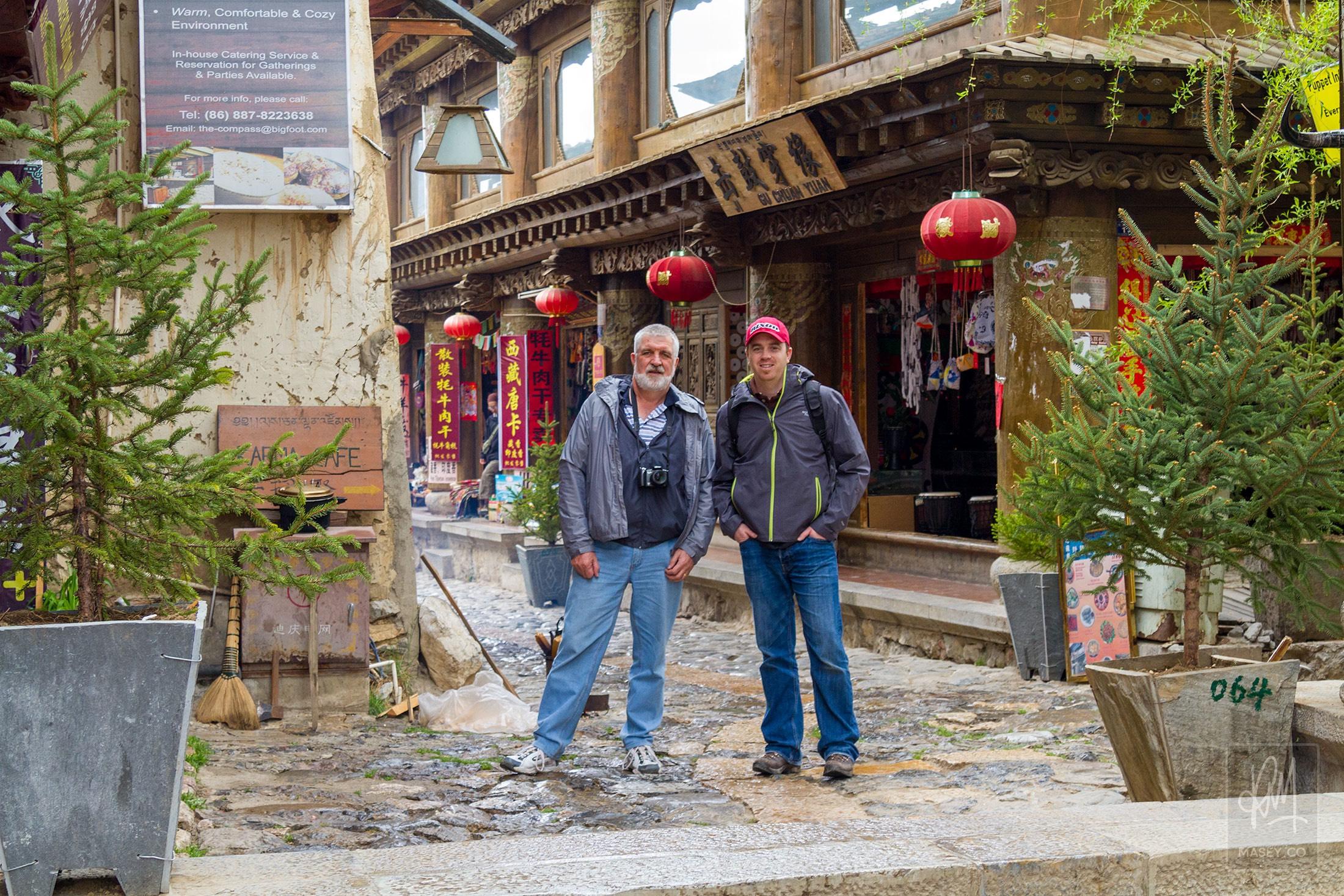 Shangri-La Old Town