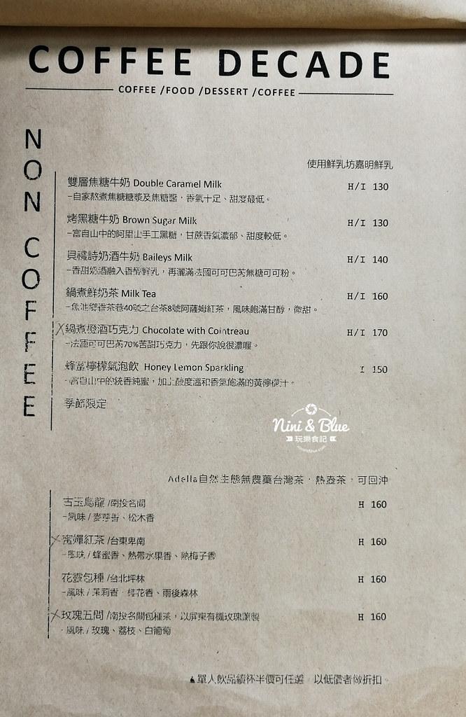拾年咖啡 菜單 台中不限時咖啡 插座18