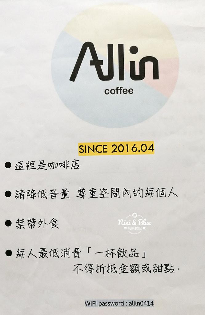 All in coffee 菜單 彰化員林不限時咖啡 插座08
