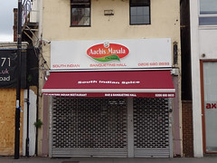 Picture of Aachis Masala, 3 Brighton Road