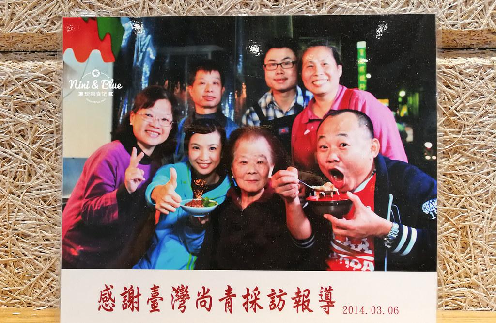 員林 正老牌謝米糕 彰化美食小吃12