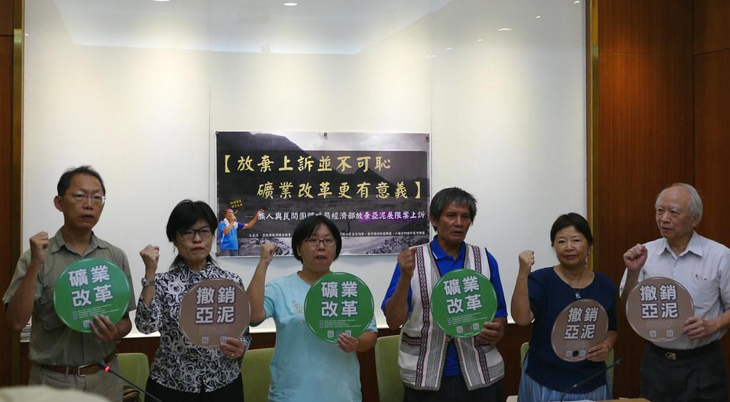 在地自救會、律師、環團、公民團體 一同高呼 「經濟部放棄上訴  專注礦業改革!」圖片來源:台灣蠻野心足生態協會提供