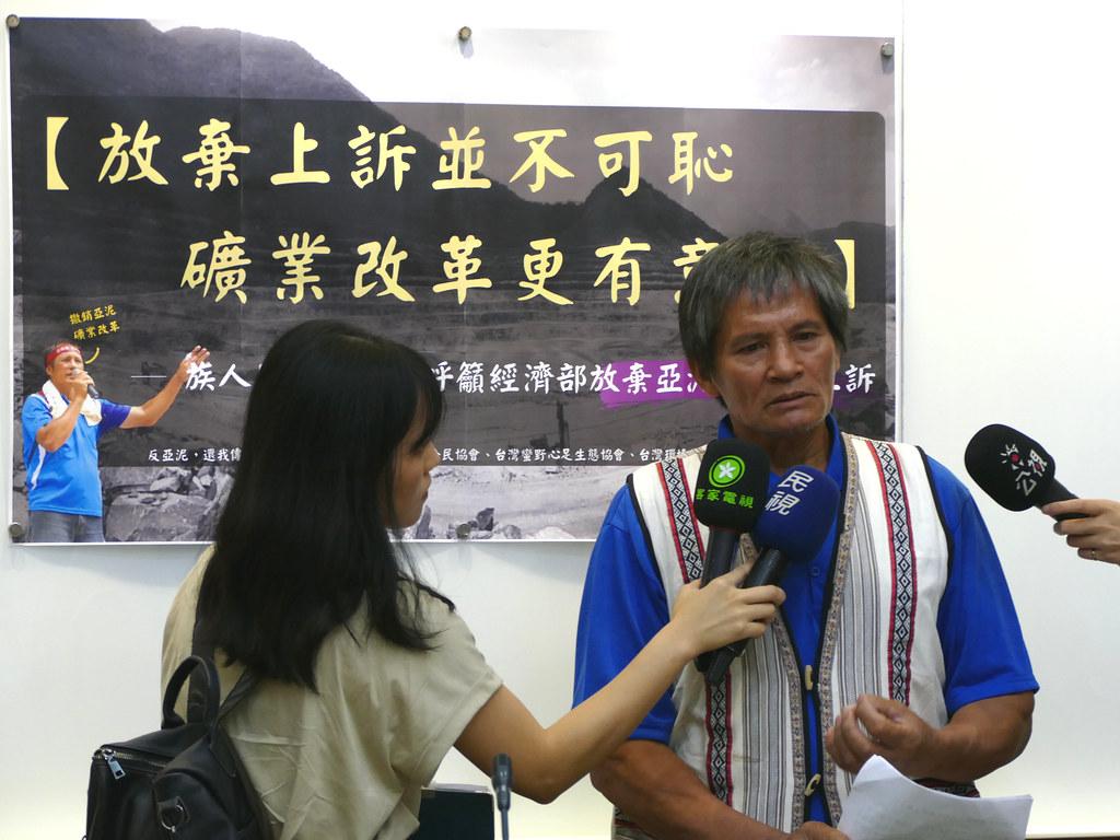 反亞泥,還我傳統領域自救會田明正會長。圖片來源:台灣蠻野心足生態協會提供
