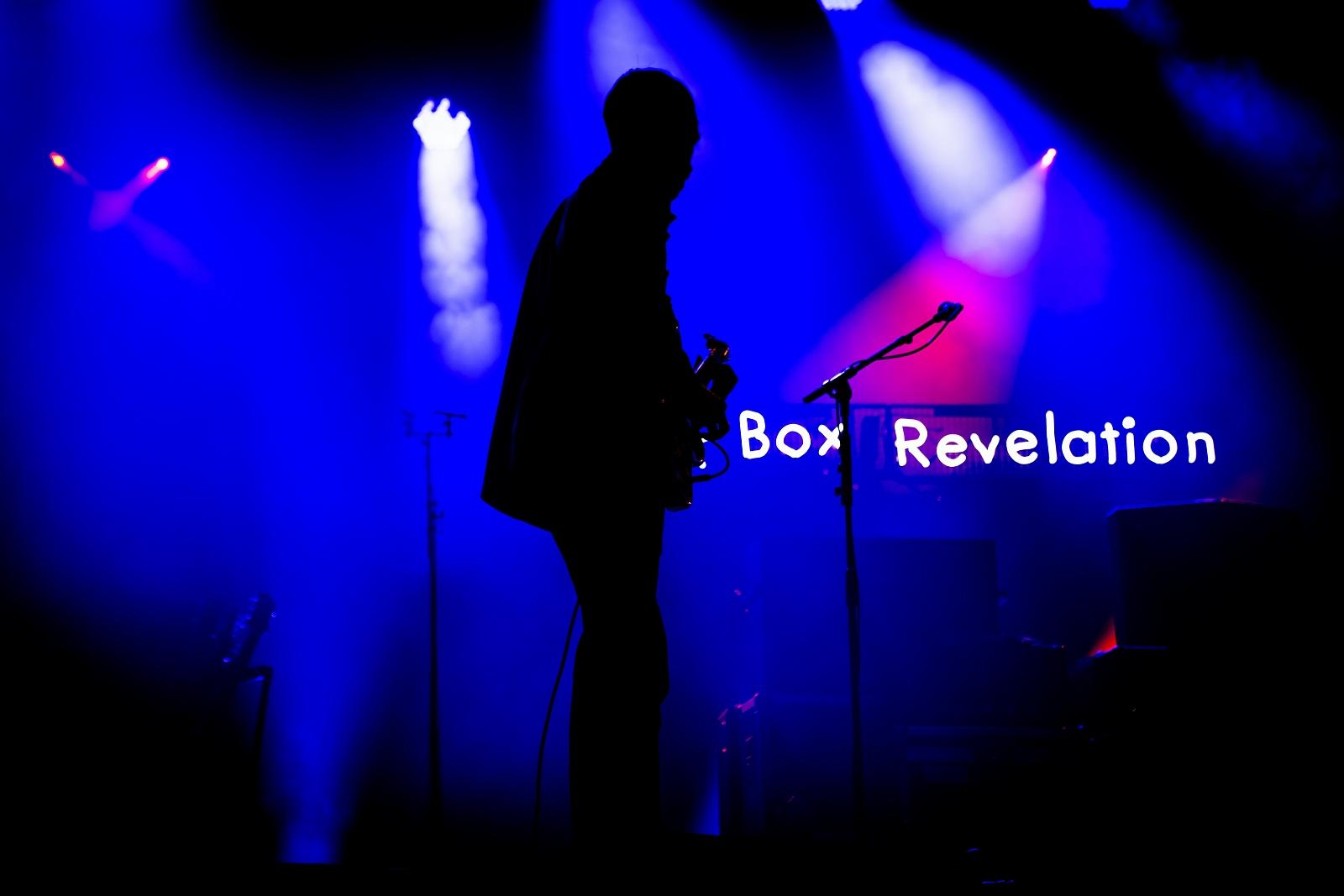 Black Box Revelation 2