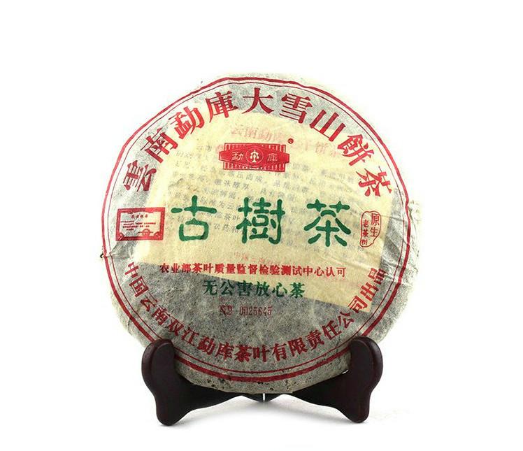 """2005 ShuangJiang MengKu"""" Da Xue Shan """" Gu Shu Cha  Cake 400g Puerh Raw Tea Sheng Cha"""