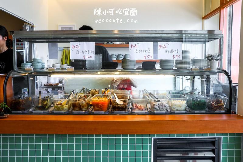 宜蘭小吃,宜蘭拾松,宜蘭美食,拾松,拾松小吃推薦,拾松菜單 @陳小可的吃喝玩樂