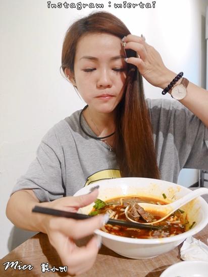 牛肉麵_190805_0026