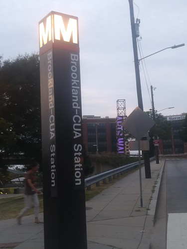 Lighted M Metrorail sign pylon at the Brookland Metrorail Station, WMATA