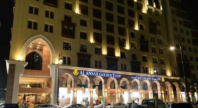 5267 5 Best hotels in Madina for Umrah 03